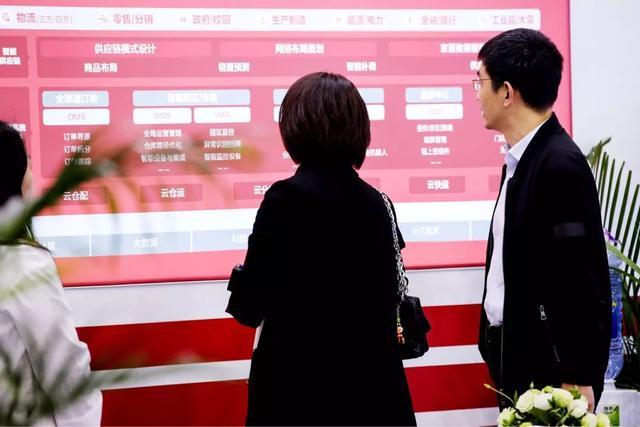 入選供應鏈創新「國家隊」,京東物流發佈新數據產品