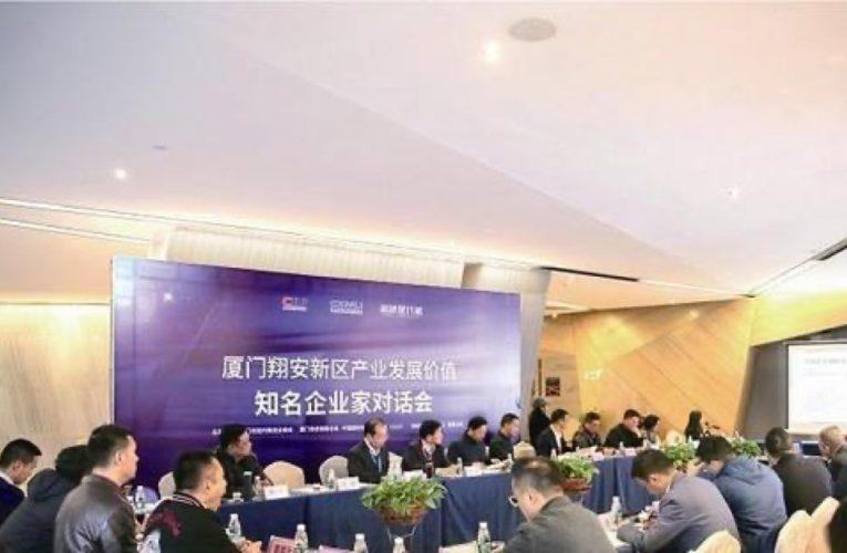 [新聞] 翔安區優化營商環境 助力物流業高質量發展
